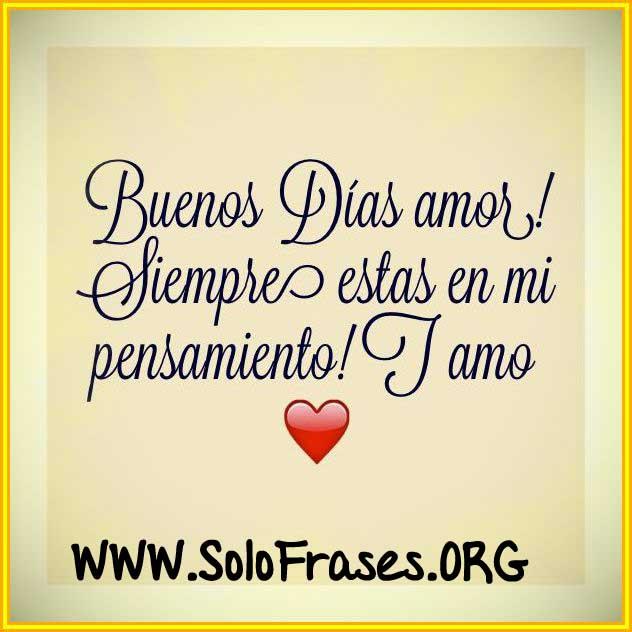 Frases De Buenos Dias Frases De Amor Frases De Reflexion Y Mas
